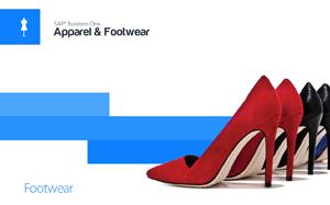 SAP-Business-One-Footwear-Brochure.png